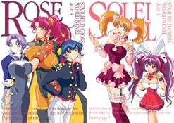La Rose et Le Soleil  Acte4